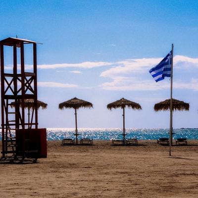 Παραλίες και Αιγιαλοί