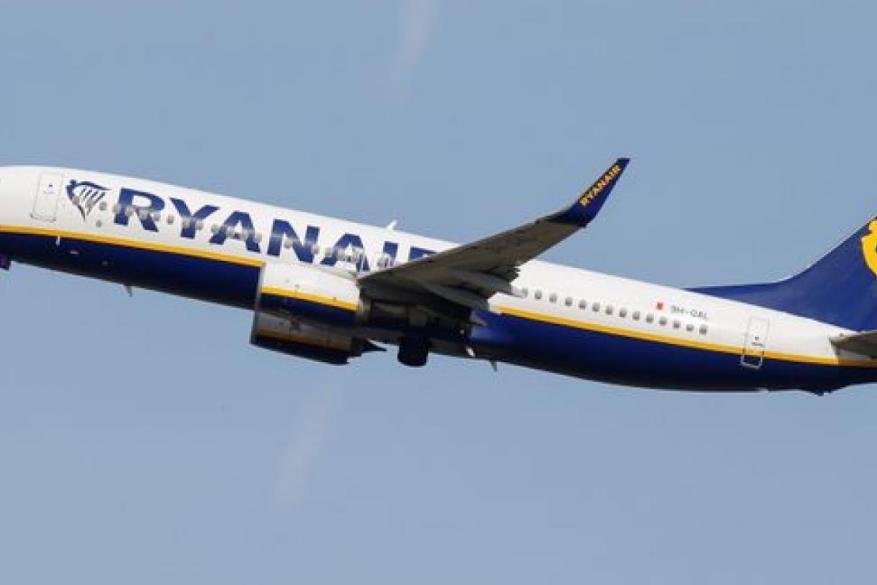 Πότε είναι η επόμενη πτήση σας με την Ryanair;