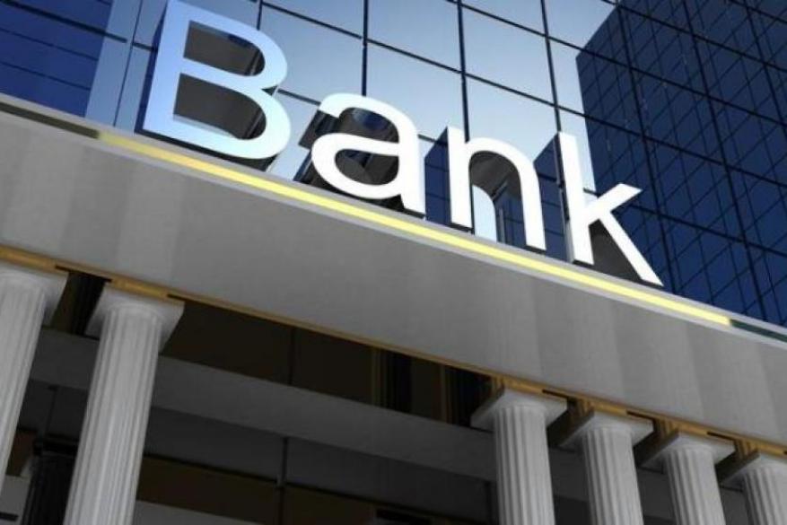 Επικύρωση απόφασης ενάντια στα καταχρηστικά και παράνομα «Χαράτσια» των Τραπεζών