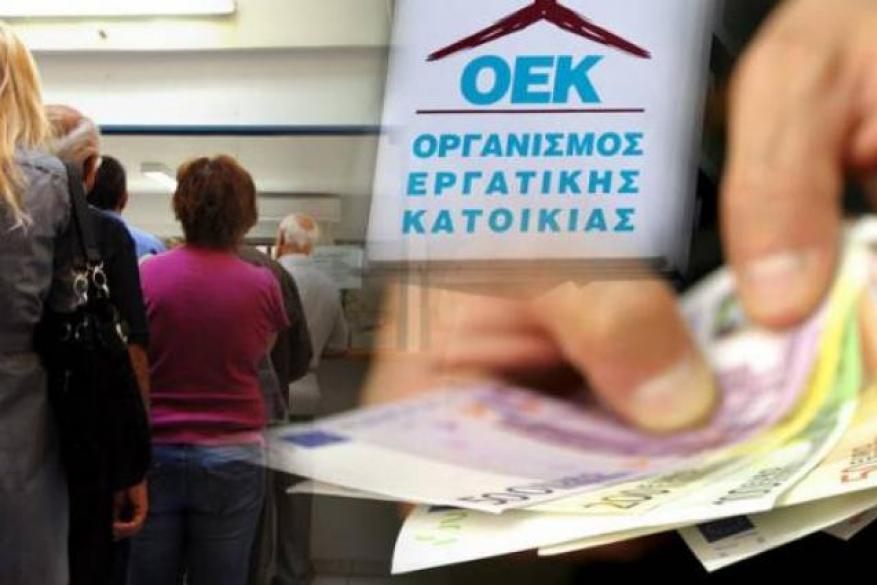 Δάνεια ΟΕΚ: Παράταση μέχρι τέλος του 2015