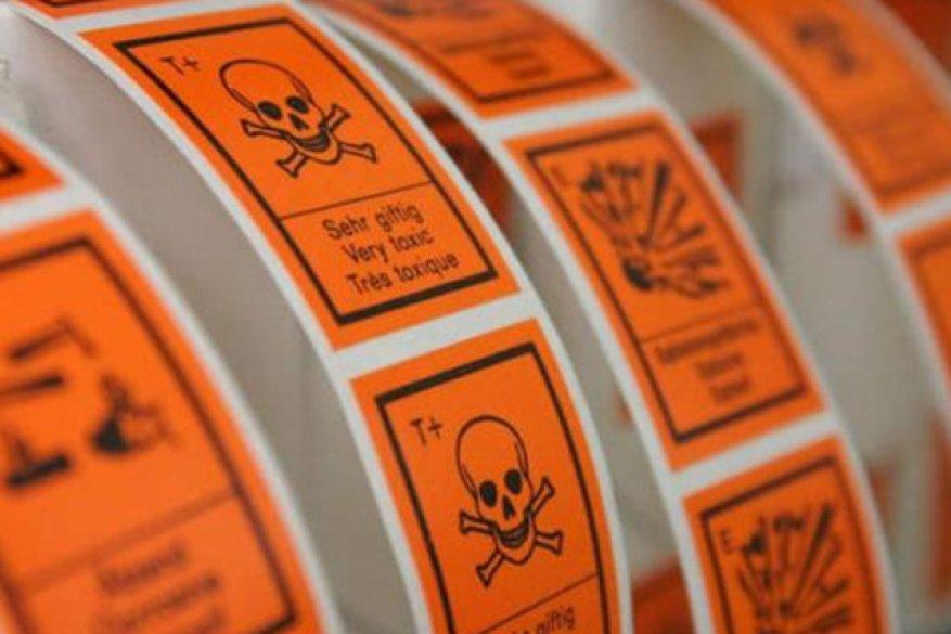 Νέος γρήγορος οδηγός για τα εικονογράμματα κινδύνου σε καταναλωτικά προϊόντα