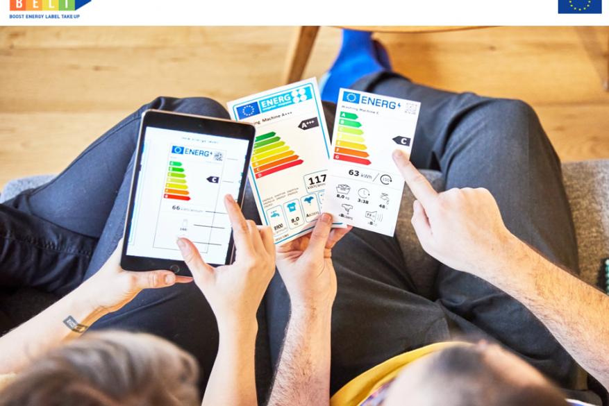 Πως να συγκρίνετε την οικιακή ηλεκτρική συσκευής σας με κάποια άλλη βάσει της ενεργειακής κατανάλωσής της