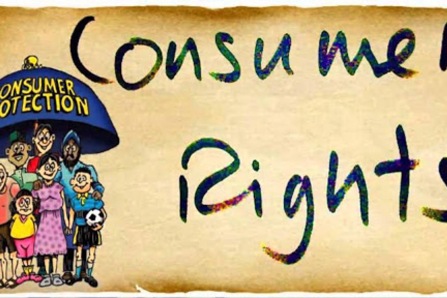 Η πανδημία βάζει σε κίνδυνο τα δικαιώματα των καταναλωτών; Γράμμα στον πρωθυπουργό