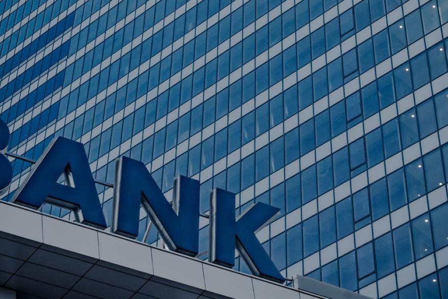 Σε καθεστώς αδιαφάνειας οι προτάσεις των τραπεζών με τον Κώδικα Δεοντολογίας