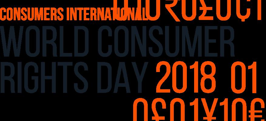 Παγκόσμια Ημέρα Καταναλωτή 2018