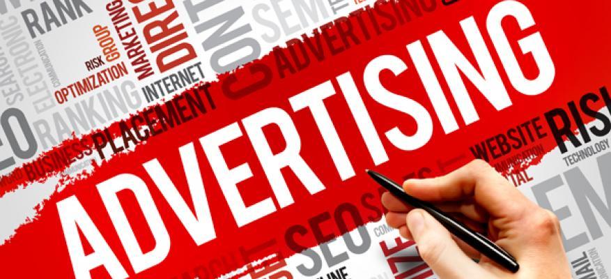Το έργο μας στον τομέα της διαφήμισης