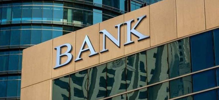 Καταχρηστικοί όροι τραπεζών