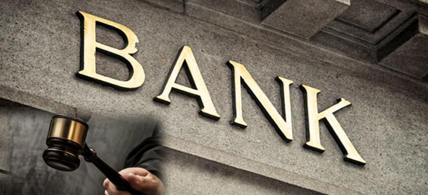 Επικύρωση απόφασης ενάντια στους όρους των συμβάσεων με τους οποίους η τράπεζα Eurobank υφαρπάζει τη συγκατάθεση των καταναλωτών για την επεξεργασία των προσωπικών τους δεδομένων.